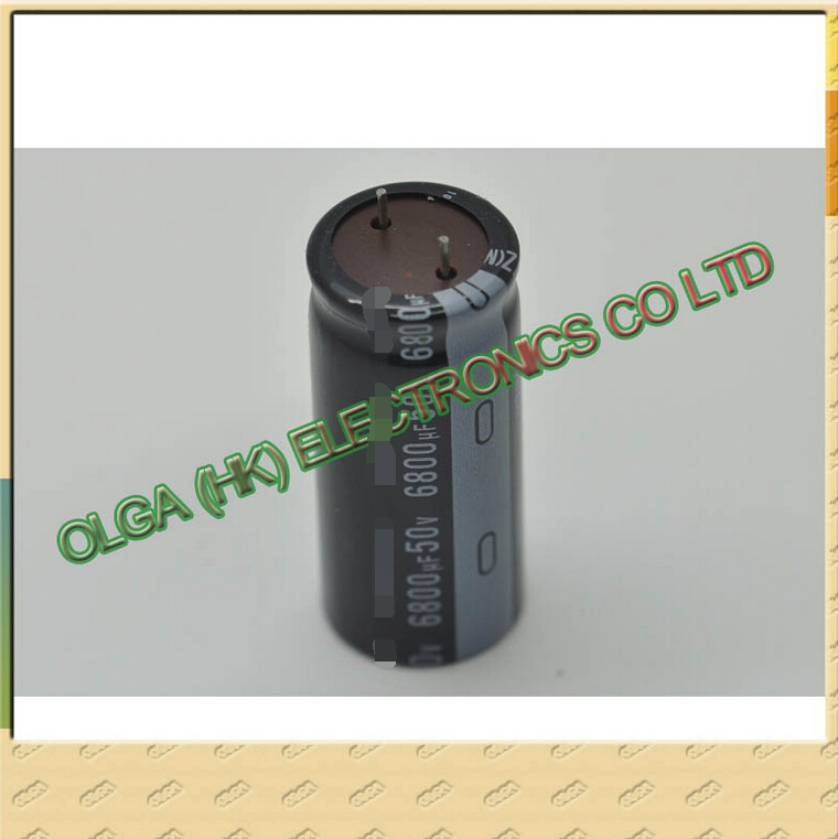 . VZ series 6800uF / 50V electrolytic capacitor ( Japan original boxes ) image