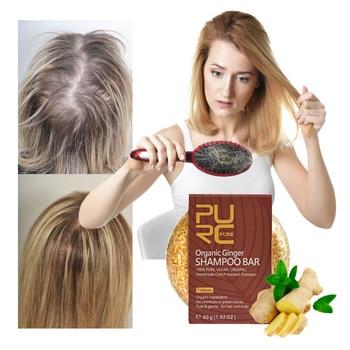 Barra de champú de aceite de jengibre Natural, aceites esenciales puros, jabón para la pérdida de cabello, producto para crecimiento del pelo, cuidado del cabello hecho a mano
