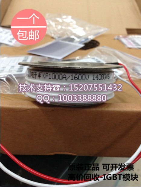 Shanghai Chun Shu CHUNZ Chun leveled KP1000A/1600V convex plate SCR thyristors package mail insight hong chun zhang tee dusted
