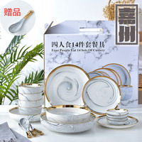Керамическая ложка 4 Европейский золото мраморная посуда набор керамической посуды дома набор посуды