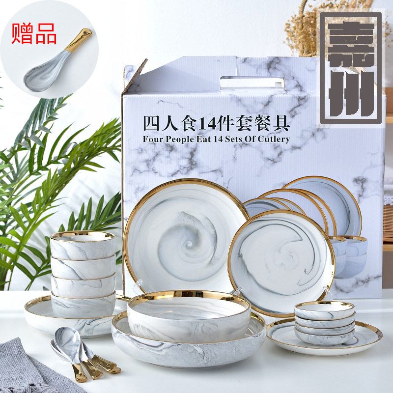 Ceramic Spoon 4 European Gold Marble Tableware Set Ceramic Bowl Set Home Dish SetCeramic Spoon 4 European Gold Marble Tableware Set Ceramic Bowl Set Home Dish Set