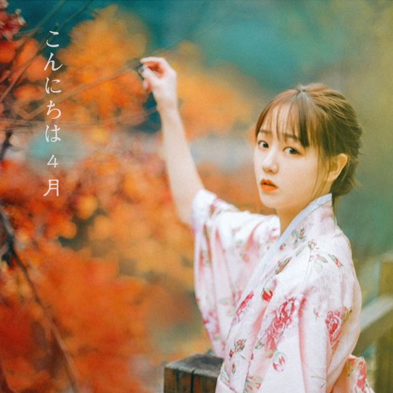 New Japanese Traditional Kimono Female Long Yukata Cosplay Cherry Blossom Kimono Bathrobe Japan Folk Dance Costume DQL1409