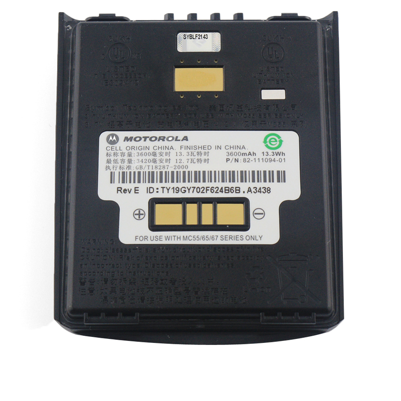 5piece Original Battery for Symbol MC55 MC65 MC659B MC5590 MC55A0 High Capacity Extended Battery 82 111094