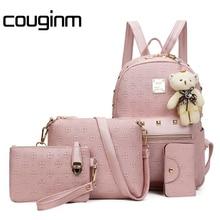 Couginm мода Композитный сумка Кожа PU Рюкзак Женщины Милые комплекты сумки на плечо школьные рюкзаки для девочек-подростков Cardbags