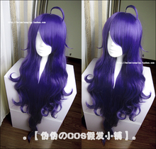 110CM High Quality Heat Resistant Asuramaru Wig Owari no Seraph Of The End Cosplay Wigs Long Violet Purple Sexy Synthetic Hair