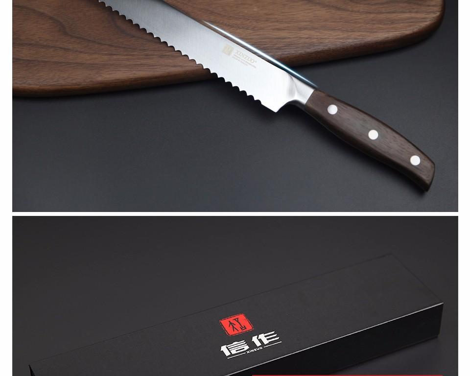 HTB1Ln72MVXXXXanapXXq6xXFXXXj - XINZUO Kitchen Tools 6 PCs Kitchen Knife Set Utility Cleaver Chef Bread Knives Stainless Steel