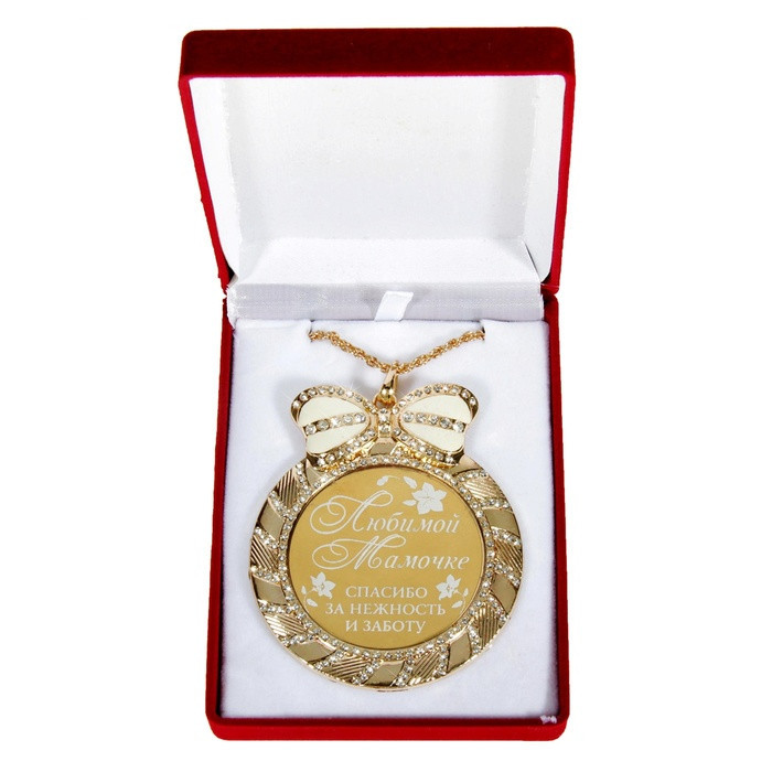 Thanksgiving day gift.unique gift box wrapped medaillen/medal.gold medal charms for favorite mother.women badge souvenirs