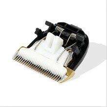 Профессиональная машинка для стрижки собак и кошек, лезвие для стрижки волос, триммер для волос из нержавеющей стали, керамическое лезвие для груминга