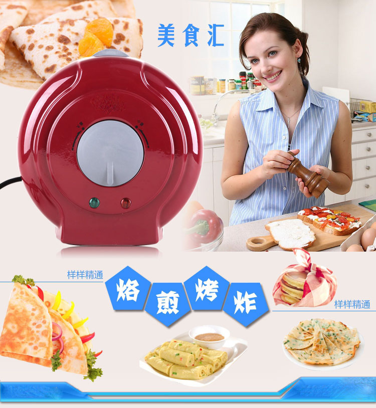 CUKYI 2016 hot sale Double  ice cream egg roll machine Egg roll skin home Egg tube machine chinese single round pan rolled ice cream machine fried ice cream roll machine with 6 barrels