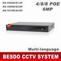 POE NVR 4CH 8CH 16CH para 3mp 2mp 1080 P cámara ip 5mp 6mp DS-7604N-E1/4 P DS-7608N-E2/8 P DS-7616N-E2/8 P Grabador de Vídeo en Red