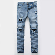 Pants Jeans Hip Men
