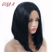 Dula A Hair 12inch Silky Straight Black Short Bob Wig Middle Part