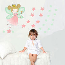 Beautiful Fairy Girl Vinyl Wall Sticker For Kids Bedroom Baby Girls Room Home Decor Removable Wallpaper Wall Art DIY Stars Decal йейтс р влюбленные лжецы