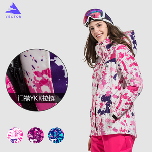 Image 3 - Extra Large Size XXL Special Printing Patterns Ski Thick Jacket Women Windproof Waterproof Winter Outdoor Warm Skiing Skateboard