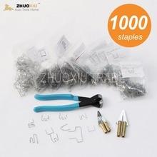 Hot Stapler Replacement Staples – Melt Knife – Nail Cutter (HS-013XF)