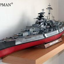 1/200 1/280 Вторая мировая война Германия Бисмарк GPM182 полная версия Бумажная модель