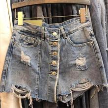 Summer Single Breasted Women Mini Denim Skirts Hole A-Line Slim package hip