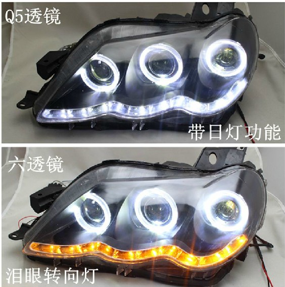 Reiz headlight,2005 2006 2007 2008 2009 2010 2011 2012 2013,Mark X,MarkX,Mark-X,Reiz head lamp,Free ship!Celica,Echo,Granvia aftermarket free shipping motorcycle parts eliminator tidy tail for 2006 2007 2008 fz6 fazer 2007 2008b lack