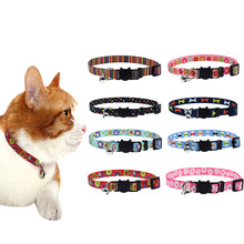 Safety Buckle Adjustable Kitten Small Dogs Cats Printing Collars Cat Collar With Bell Pet Supplies J2Y