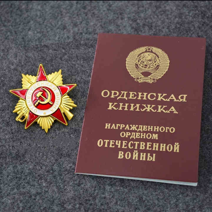 KGB soviet russian badge medal URSS emblem NKVD Hot