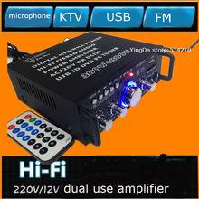 12 V 220 V à double usage HIFI amplificateur KTV USB FM MP3 téléphone amplificateur pouvez choi bluetooth