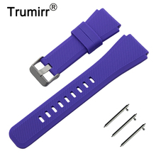 21mm 22mm Quick Release Silicone Rubber Watchband for Timex Weekender Expedition