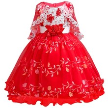 Christmas Dress for 3-12 Years Girls Party Princess Dress Formal Pearl Petals Kids Vestidos Children Party Dress Girl's Clothes