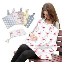 Детский фартук для кормления грудью мягкий хлопковый пончо для кормления Enfermera ткань для шарфа для мам