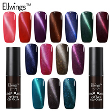 Ellwings Magnetic Cat Eyes Gel Polish 3D Vivid UV Gel Nail Polish Gel Lacquer Lak Soak Off Nail Gel Vernise Nails Design