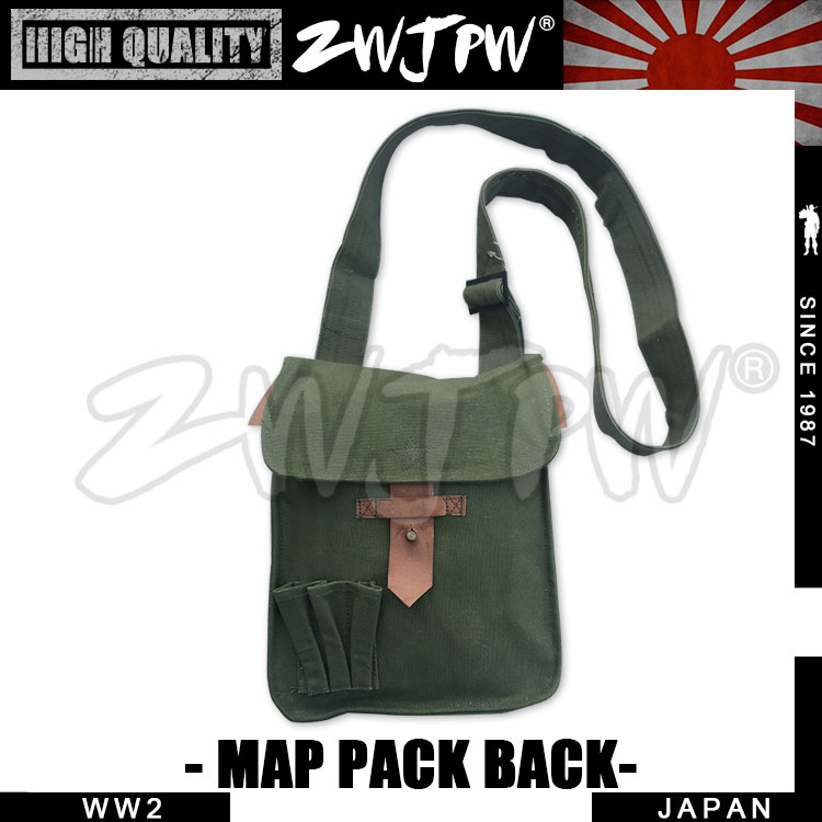 WW2 Japan Military Castle Map Case Repro Hunting Camping Pouch Bag JP/107102