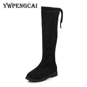 Image 1 - الركبة عالية الفتيات الأميرة الأحذية الخريف الشتاء الأطفال سميكة الحرارية الدافئة الأحذية حجم 26 36 أسود براون الأحمر الفتيات أحذية عالية