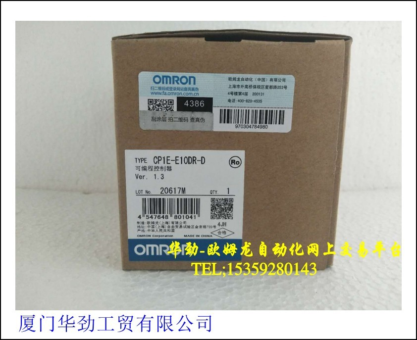 New Spot Of Original Product Of CP1E-E10DR-D   Programmable Controlle
