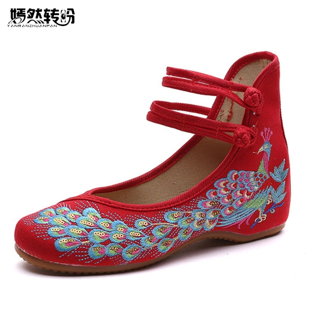 Big Size 41 Woman Flat Shoes Sequined Peacock Embroidery Shoes For Women  Chinese Old Peking Soft Sole Casual Cloth Dancing Shoes f6e8650ee198