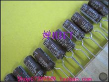 50pcs ELNA original SILMIC II  electrolytic capacitor 6.3v47uf 5x11 free shipping