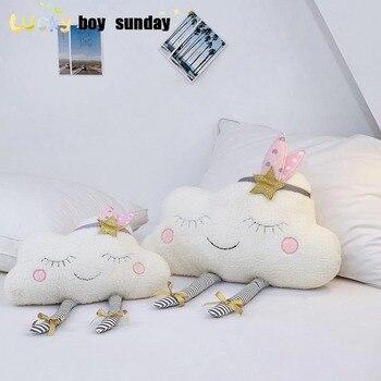 Chico con suerte el domingo nuevo Ins nube almohada de felpa suave cojín Kawaii nube de peluche de felpa juguetes para niños de los niños del bebé almohada regalo de la muchacha de