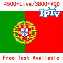 Portugal IPTV Subscription For Italy USA German Albania Belgium French Adult IPTV M3U for Android Box Mag Smart TV GTC h96 Enigm(China)