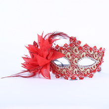 yooap Masquerade Mask Metal Venetian Party with  mask halloween baby shark birthday party