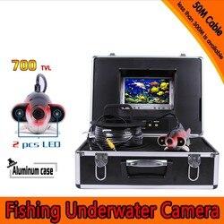 W kształcie ryby podwodny aparat wędkarski zestaw z głębokości 50 metrów kabel i 7 Cal TFT monitora LCD i twardych tworzyw sztucznych przypadku