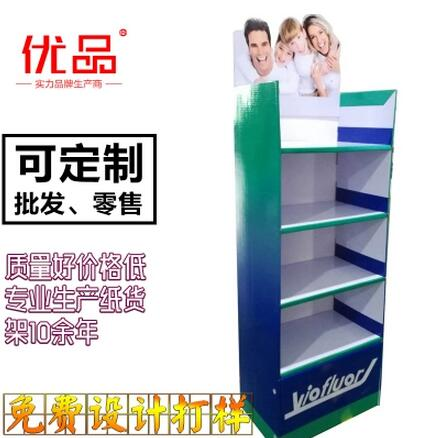 Trade Show Exhibition Paper Material Tablet Display Stand