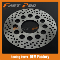 250MM Rear Brake Disc Rotor For SUZUKI GSF250N 92 96 GSX250 90 98 GSF400 91 95