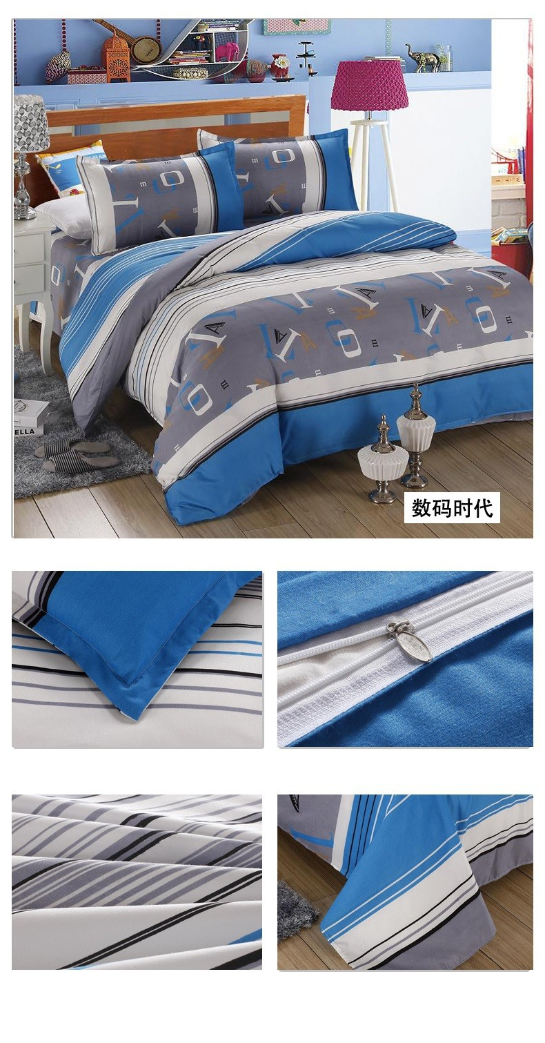 """Totoro"" multika teemaline voodipesu"