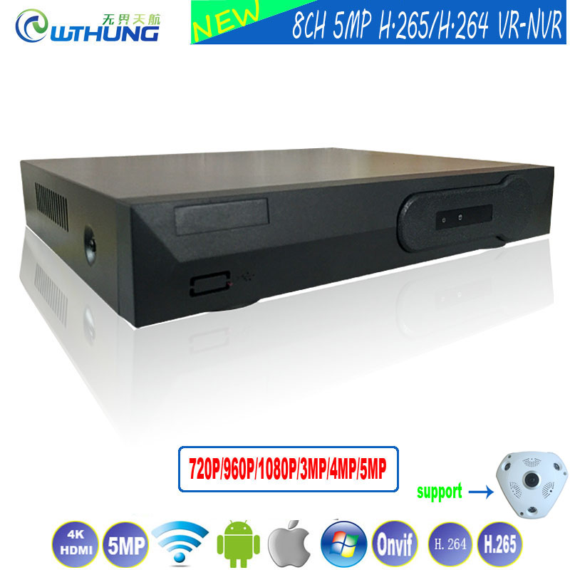 NVR 8CH H.265 H.264 720P 960P 1080P 3MP 4MP 5MP Network Video recorder Support 3D VR Onvif P2P Motion detect for CCTV IP Camera h 265 h 264 8ch 48v cctv poe nvr ip camera security surveillance cctv system p2p onvif 4 5mp 8 4mp hd network video recorder