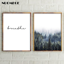 NUOMEGE Nordic Forest Landscape Wall Art Breathe Poster Canvas Painting Quote Prints Picture for Living Room Home Decor