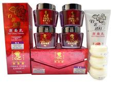 High Quality 100% Original Liang Jia Li whitening cream for face 4in1 +Sample removal freckle 0096