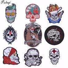 Pulaqi Death Punk Skull Patch for Clothing Embroidered Sewing Applique Iron On Patches Clothes Apparel DIY Garment Badges D