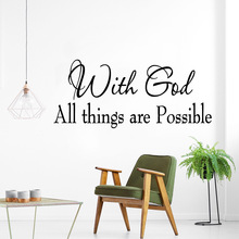 3D all things are pissile Wall Sticker Pvc Art Stickers Modern Fashion Wallsticker Removable Decoration