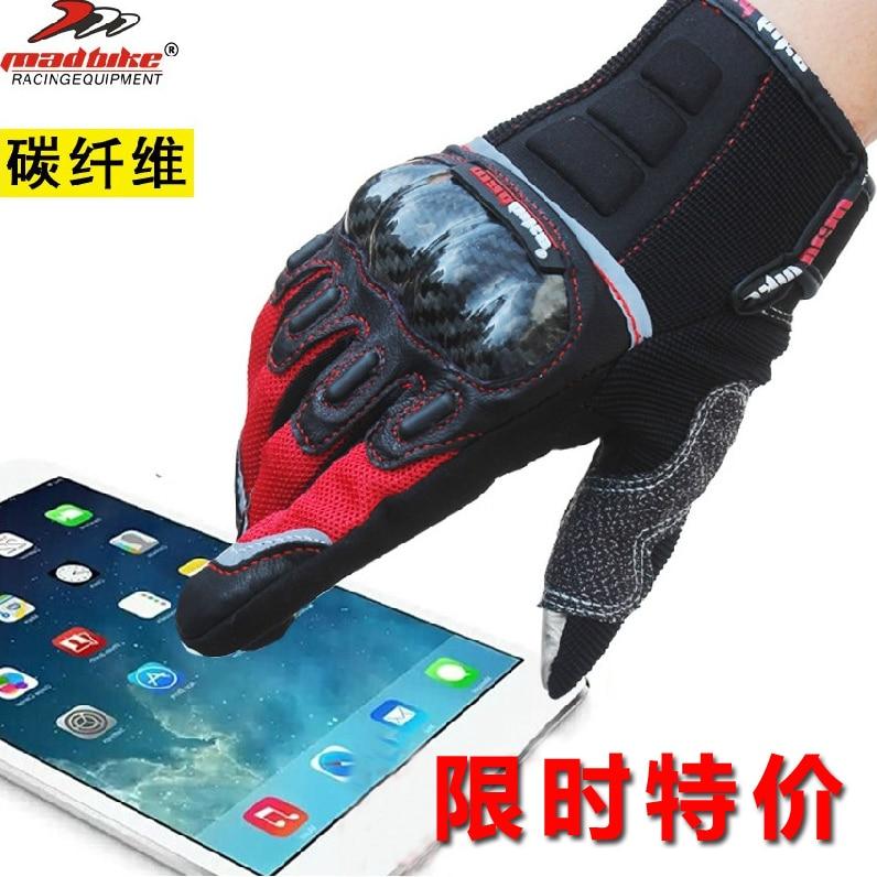 Moto vélo tout-terrain course gants moto vélo cavalier écran tactile coupe-vent gants en Fiber de carbone course protecteur