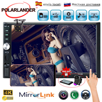 2 Din Car Audio Player Touch Screen Radio Video MP4 MP5 FM bluetooth 7 inch steering wheel control rear view camera USB TF
