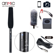 Ulanzi Arimic Professional Shotgun Interview Microphone Directional Co