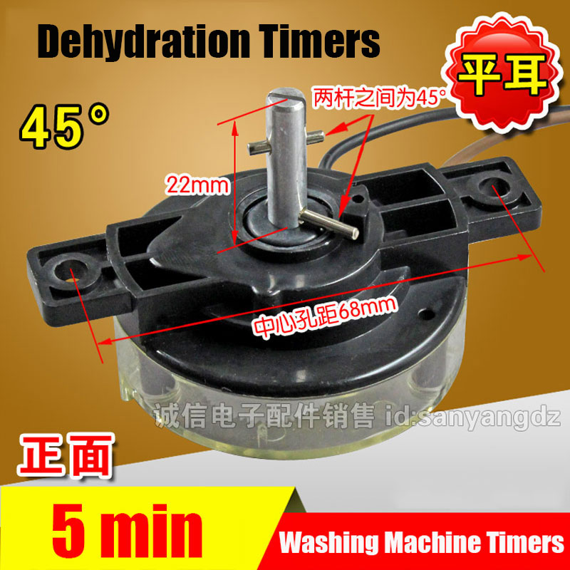 2pcs Spin-Dry Timer Washing Machine New Dehydration Spare Parts Original Accessories for Washing Machine DSQTS-1702 washing machine timer 3 wires washing switch 15 minutes shaft length 25mm